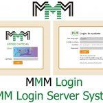MMM Login   MMM Login Server System