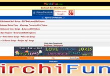 MirchiFun.com - MirchiFun Mp3 Songs | MirchiFun Ringtone