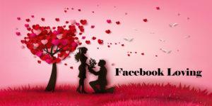 Facebook Loving- Facebook Dating Platform