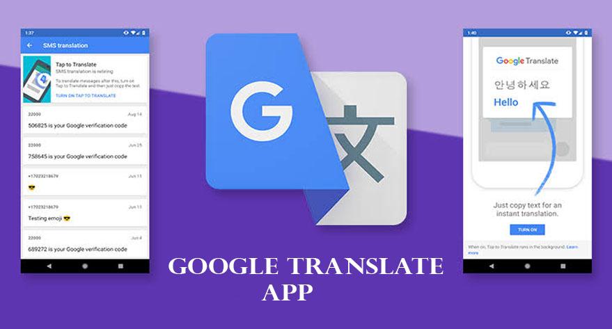 Google Translate App - Download Google Translate for Android