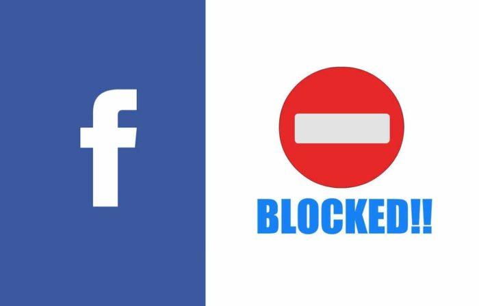 Facebook Block - Facebook Blocked Friends