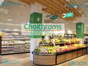 Choithrams - Choithrams Online Grocery Delivery Store in Dubai   Choithrams Online Shopping Service