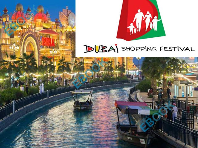 Dubai Shopping Festival - Visit Dubai Shopping Festival for 2022
