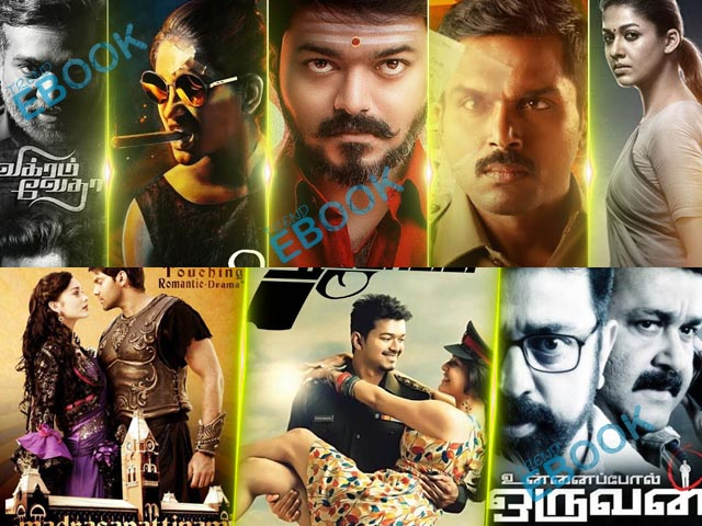 Tamil Movies - Latest Tamil Movies to Watch Online