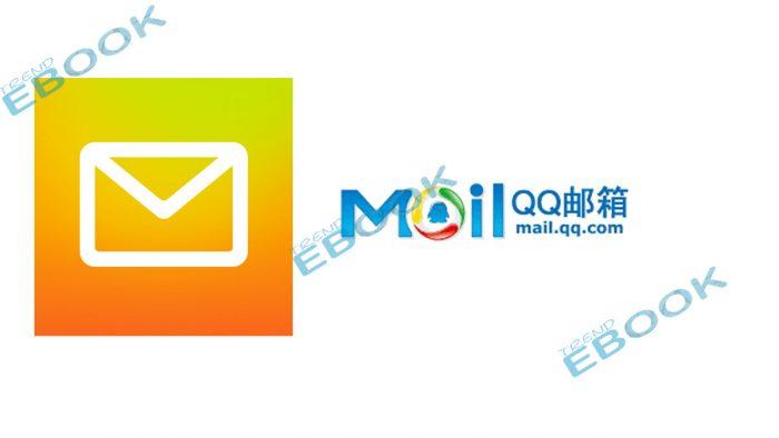 QQ Mail - How to Create a QQ Email Account | QQ Mail Login
